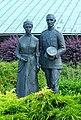 Jasna Góra, pomnik Emilii i Karola Wojtyłów autorstwa Józefa Marka.jpg