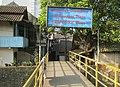 Jembatan Sungai Cikapundung, Jl. Braga, Bandung - panoramio (2).jpg