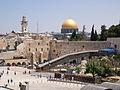 Jerusalem (19825579425).jpg