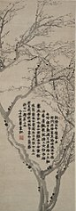 Plum Blossom andCalligraphy