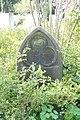 Jt germany luebeck begraebnissstein quartier petri 4075.JPG
