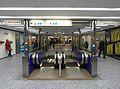 Jungfernstieg - Hamburg - U-Bahn (13307677824).jpg