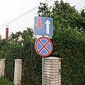 Kąty-Rybackie-road-signs-D-5-B-36-180731.jpg