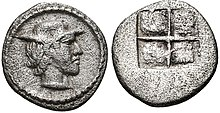 KINGS of MACEDON. Alexander I. 498-454 BC. AR Obol (8mm, 0.46 g). Struck circa 460-450 BC. Young male head right, wearing petasos.jpg