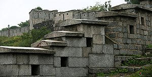 Fortress Wall of Seoul - Image: KOCIS Korea Seoul Fortress 20130924 14 (9911033114)