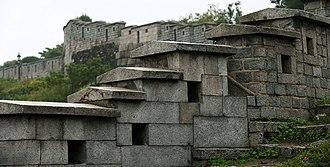 Fortress Wall of Seoul - Image: KOCIS Korea Seoul Fortress 20130924 14 (9911033114)