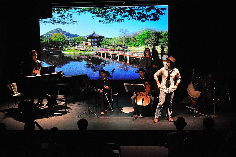 File:KOCIS Yerak's Crossover music concert in LA (6301337631).jpg