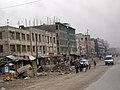 Kabul Downtown.jpg