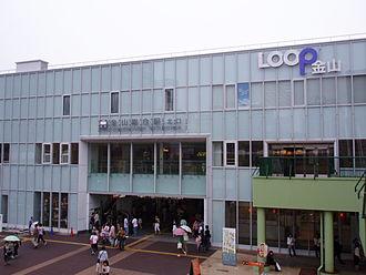 Kanayama Station (Aichi) - Image: Kanayama Station North Gate