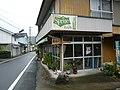 Kareigawa, Kirishima, Kagoshima, Japan - panoramio (3).jpg