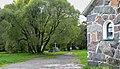 Karelia, Russia (30072587467).jpg