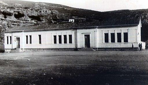 Kato Doliana 1950s