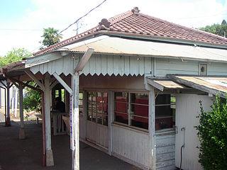 Kazusa-Tsurumai Station Railway station in Ichihara, Chiba Prefecture, Japan
