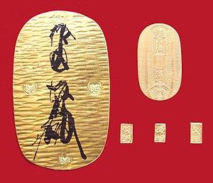 Ōban - Keichō gold coinage: Ōban, Koban, Ichibuban, 1601-1695.