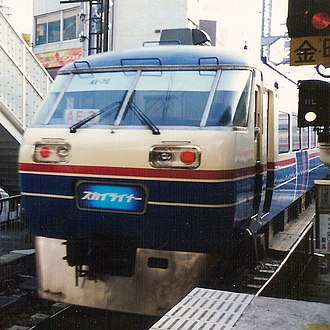 Skyliner - Keisei AE series train on Skyliner service prior to 1990