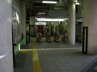 Shim-Mikawashima Station - Image: Keisei Shinmikawashima sta 002