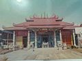 Kelenteng lamaTua King-vihara Bhodirama - panoramio.jpg