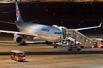 Ken H. KAL A330-300 (5434463129).jpg
