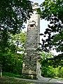 Kernenturm, Dieser 27 m hohe Turm auf Gemarkung Fellbach (513 m ü. n. N.) wurde 1896 von der Ortsgruppe Stuttgart des schwäbischen Albervereins erbaut. - panoramio.jpg