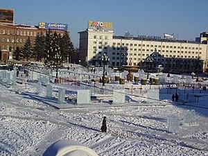 Khabarovsk Krai - Lenina Square in Khabarovsk