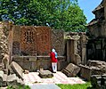 Khachkars of Kecharis.jpg