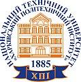 Kharkiv Polytechnic Institute.jpg
