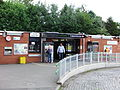Kidderminster railway station entrance - DSCF0834.JPG