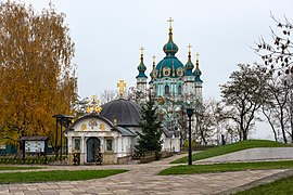 Kiev Little Church of St. Nicholas of Myra & Saint Andrew's Church (40317561412).jpg