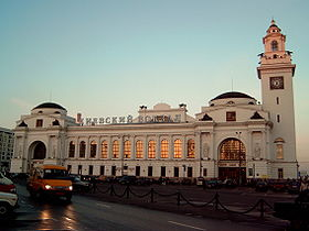 Image illustrative de l'article Gare de Kiev