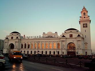 Moscow Railway - Moscow Kievskaya Rail terminal
