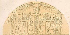 Nastasen - King Nastasen accompanied by his mother Queen Pelkha (left) and his wife Queen Sakhmakh (right). (From Lepsius Denkmahler)