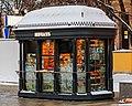 Kiosk at Novokuznetskaya tram stop Moscow 01-2016.jpg