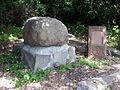 Kitzen Körnerstein.jpg