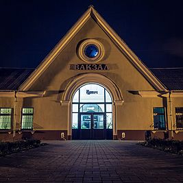 Klimavičy train station at night (main building).jpg