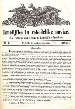 Kmetijske in rokodelske novice - The cover of the newspaper, when it was still written in the old Bohorič alphabet