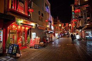 Nankin-machi - Kobe Chinatown in the evening.