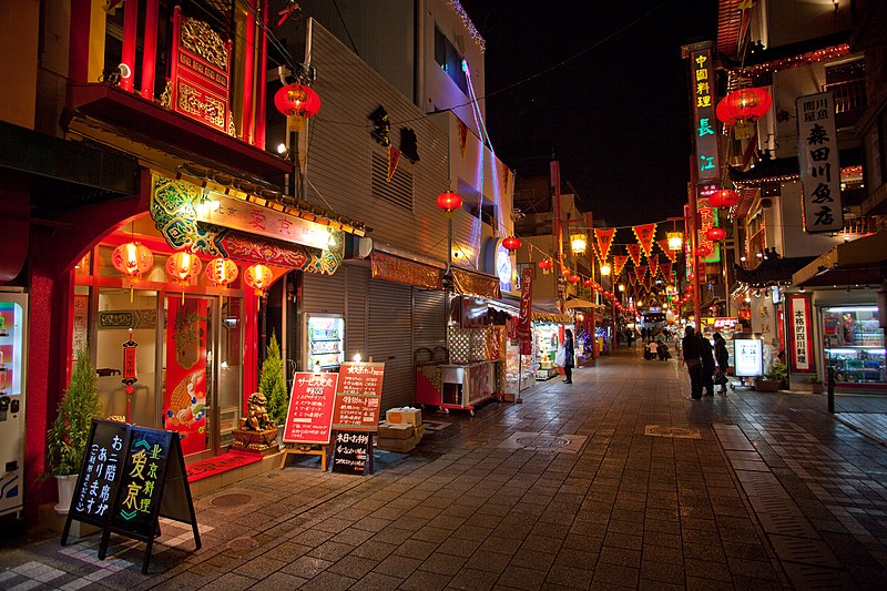 File:Kobe Nankinmachi at night.jpg