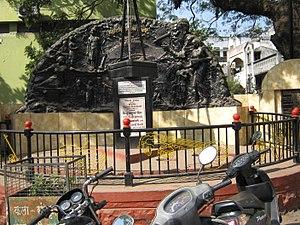 Baburao Painter - A Memorial to Baburao Painter in Kolhapur