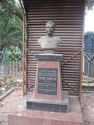 Saroj Dutta - Image: Kolkata Saroj Dutta statue
