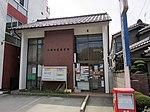 Komoro Yora Post Office.jpg