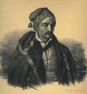 Karl Krazeisen - Image: Konstantinos Kanaris
