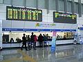 Korail Masan Station Tickets 20101215.JPG