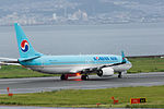 Korean Air, B737-800, HL8245 (21056836285).jpg