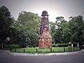 Kos Minar 02.jpg