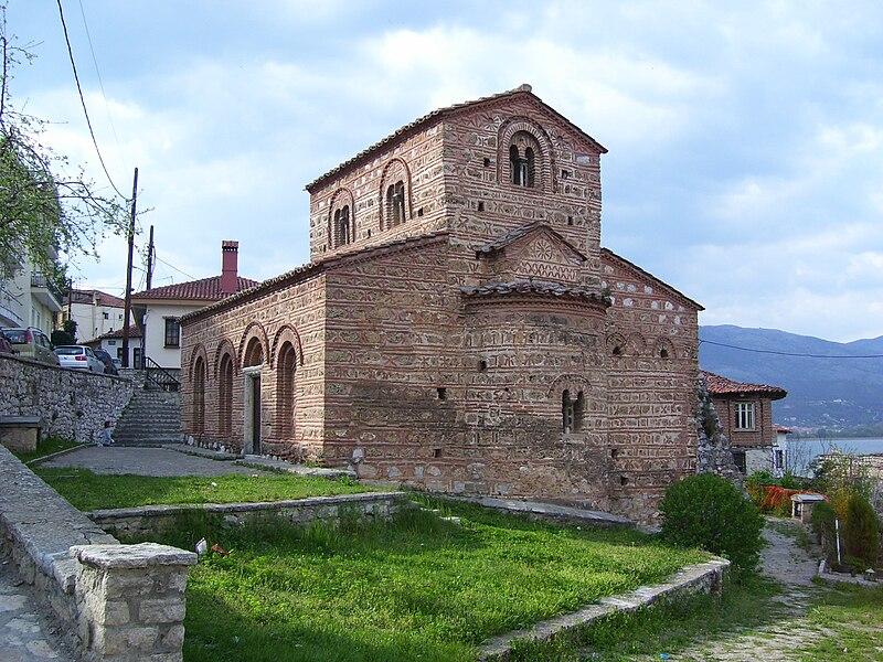 Αρχείο:Kostur-Sveti-Vrach.jpg