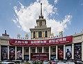 Kunming Yunnan China Yunnan-Provincial-Museum-03.jpg