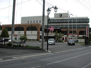 Kunohe, Iwate - Kunohe Village Hall