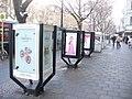 Kurfuerstendamm - Luxus Shopping Meile (Luxury Shopping Mile) - geo.hlipp.de - 32875.jpg