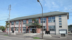 Kuromatsunai, Hokkaido - Kuromatsunai Town Hall