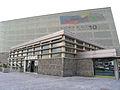 Kursaal10, San Sebastian.JPG